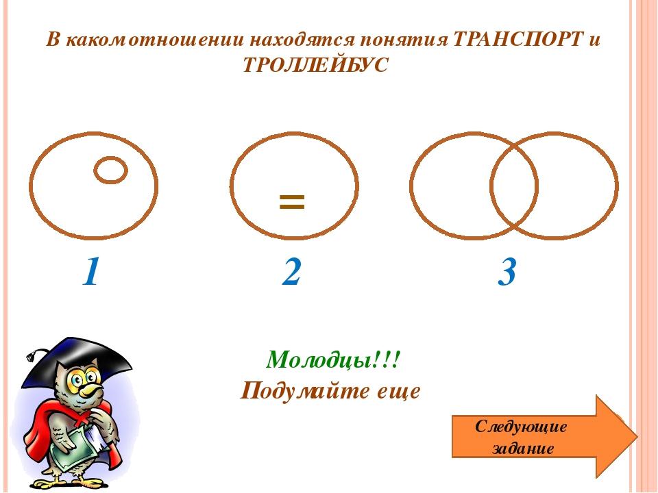 Домашнее задание С45-48 читать , РТ №25(9-18), №27(2)