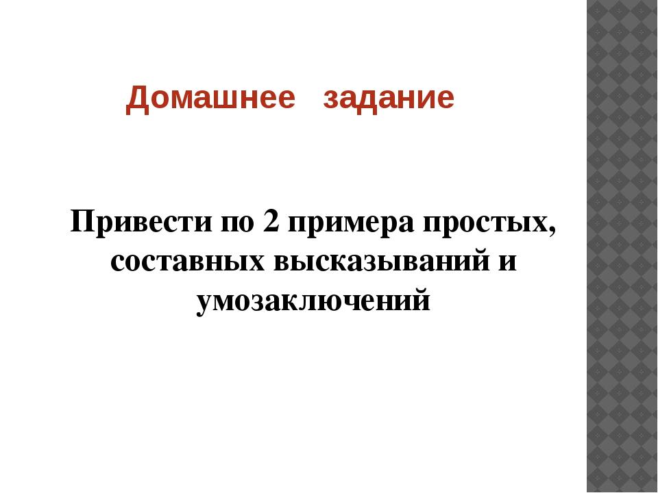 Информационные ресурсы Н.Д. Угринович, Учебник для 10-11 классов «Информатика...
