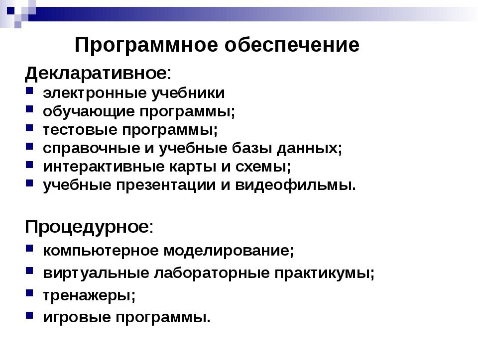 Электронные учебники Математика http://www.curator.ru/e-books/mathematics.htm...