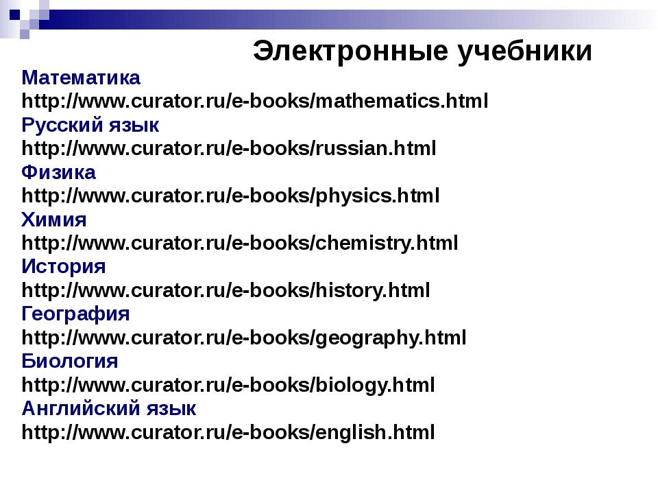 Виртуальный лабораторный практикум On-line лаборатория по физике http://old.c...