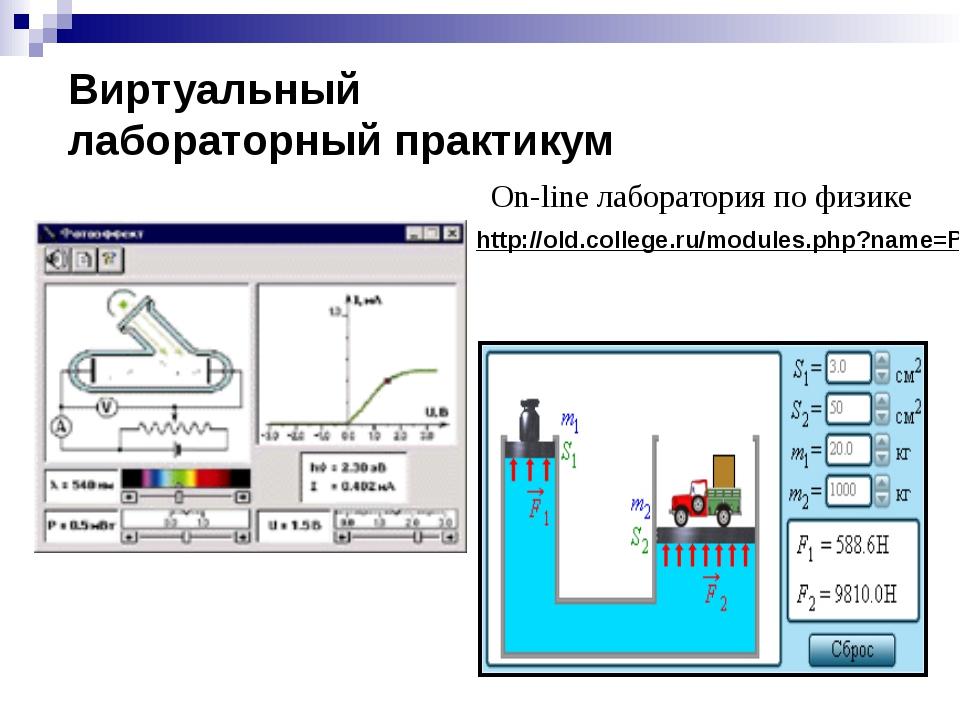 Тестирование Тестирование в режиме on-line http://abiturcenter.ru/testi/index...