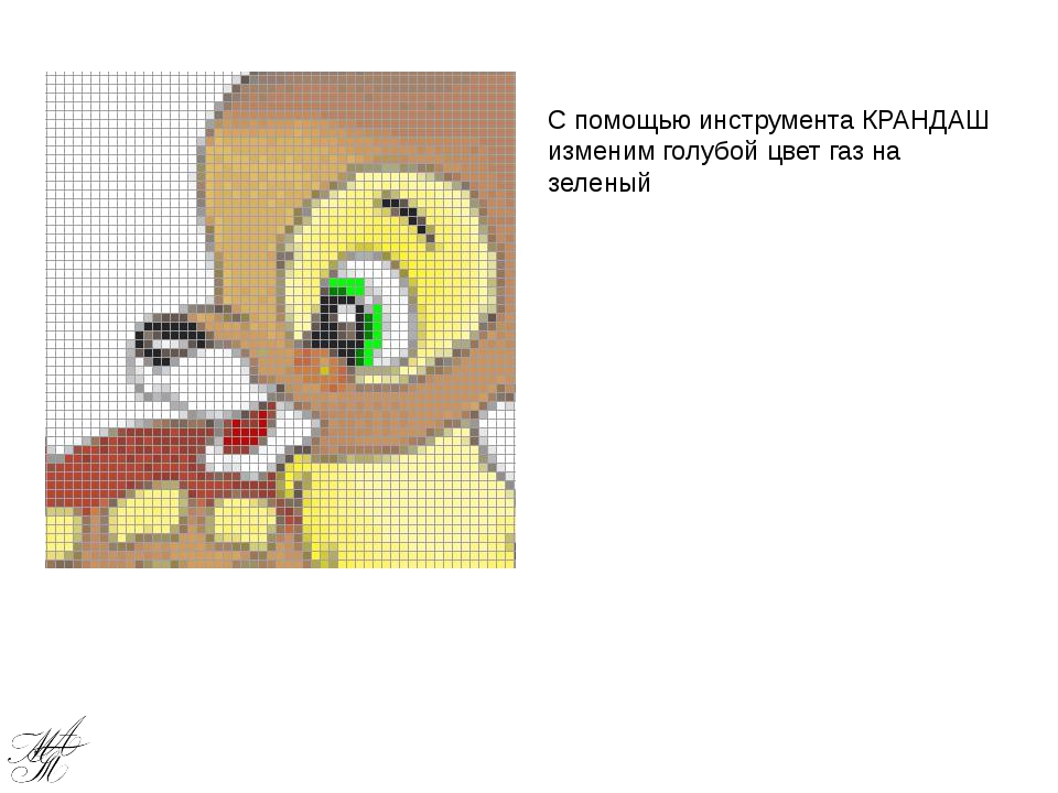 Итоги урока Домашнее задание: §1.3 стр. 23-27 РТ: №37 стр. 29-30 и №39 стр. 3...