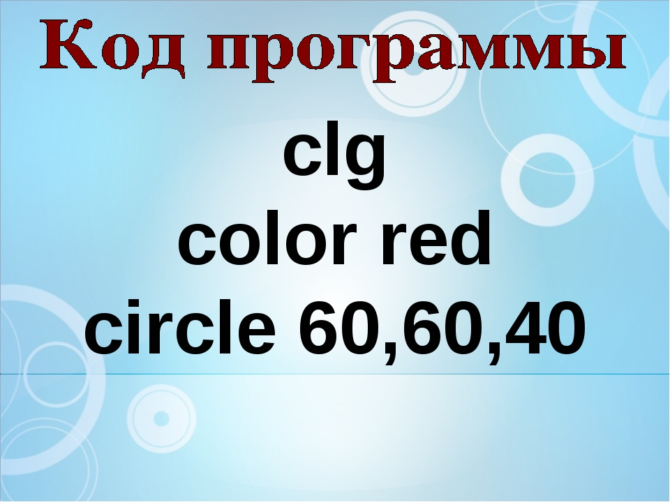 clg color red circle 60,60,40