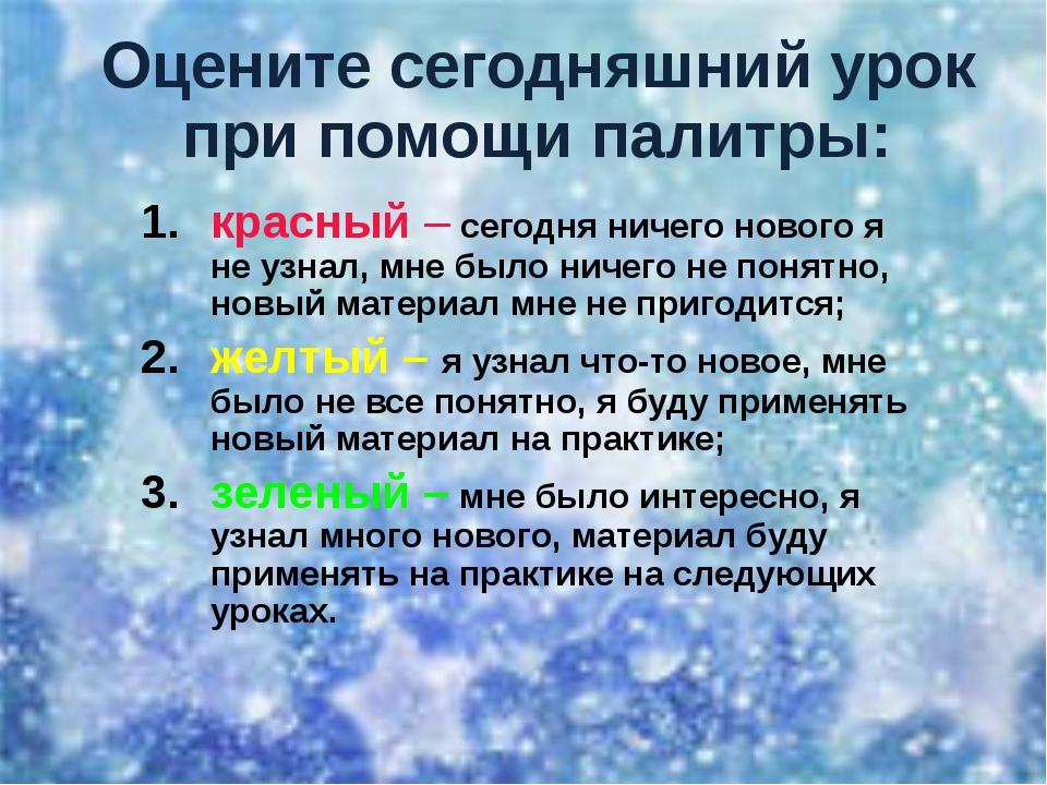 Информационные ресурсы http://www.5byte.ru/9/0033.php http://www.klyaksa.net/...