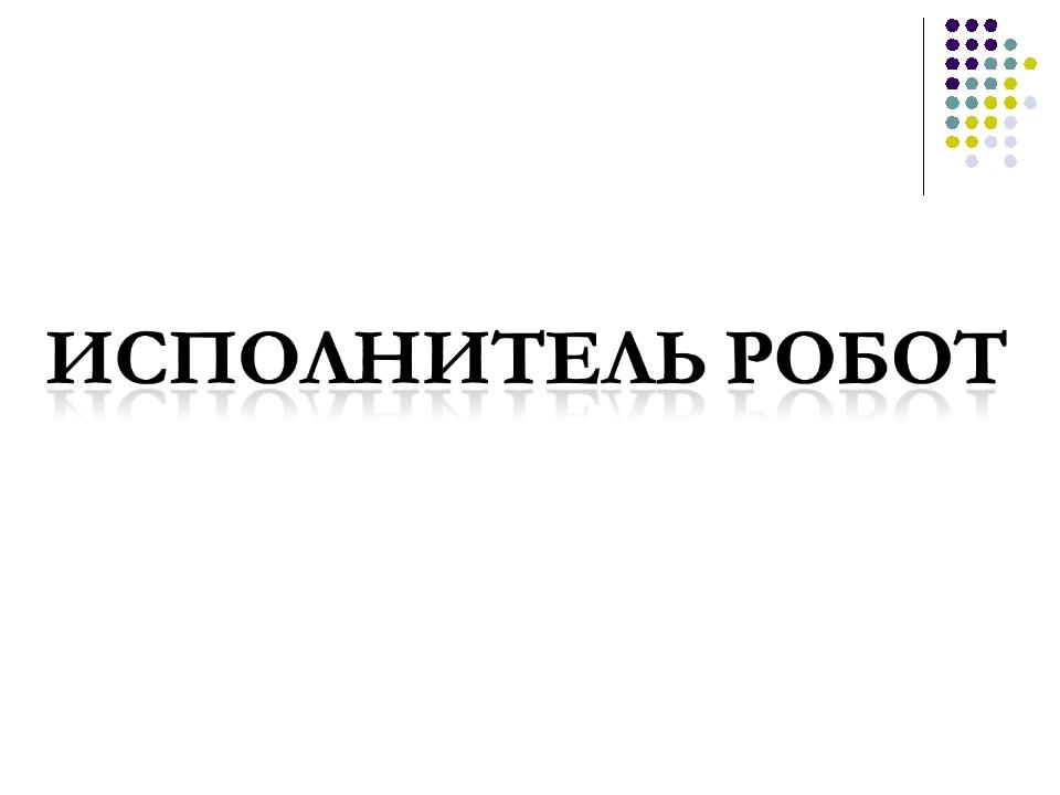 2012 © Болгова Н.А. * © Болгова Н.А.