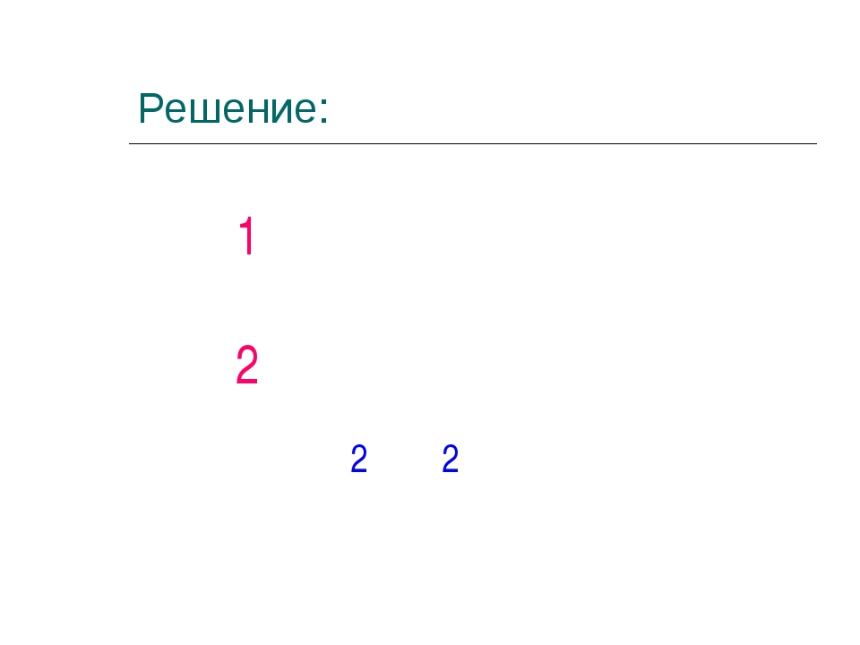 2011 г. © Bolgova N.A. Решение: Окно 1111 Окно 2234 команда22 © Bolg...