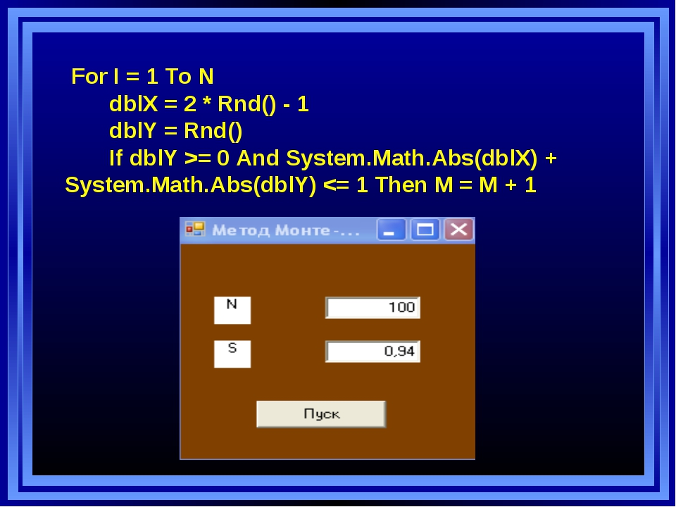 For I = 1 To N dblX = 2 * Rnd() - 1 dblY = Rnd() If dblY >= 0 And System.Mat...