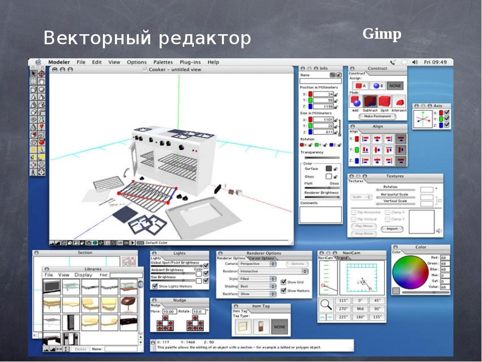 Gimp Векторный редактор