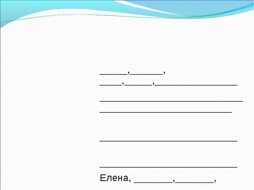 Запо́лни табли́цу Вид объе́ктовПриме́ры объе́ктов предме́тыТетра́дь, кни́г...