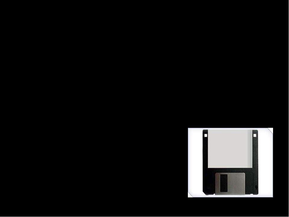 Форматирование диска – процесс магнитной разметки поверхности диска на дорожк...