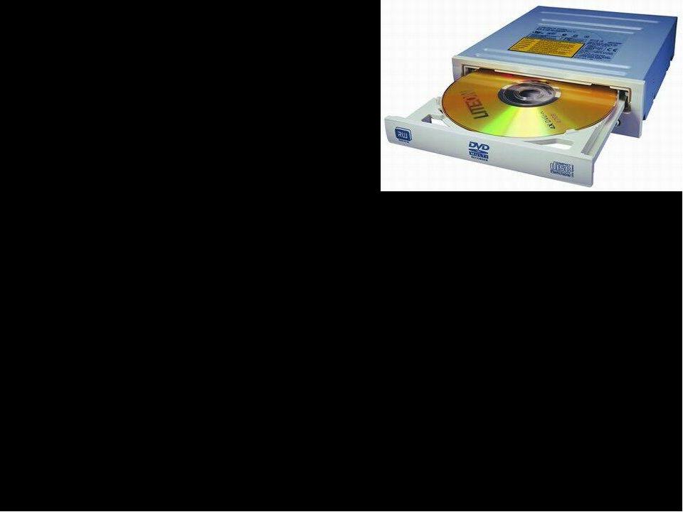 Жесткие магнитные диски представляют собой несколько десятков дисков, разме...