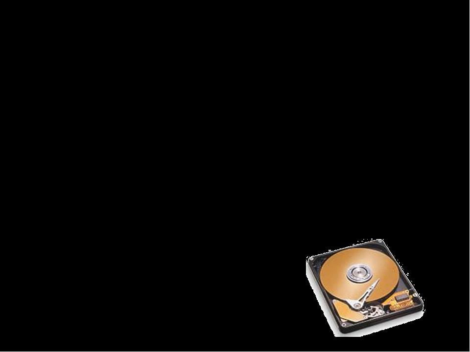 Часто жесткий диск называют винчестер. Бытует легенда, объясняющая, почему з...