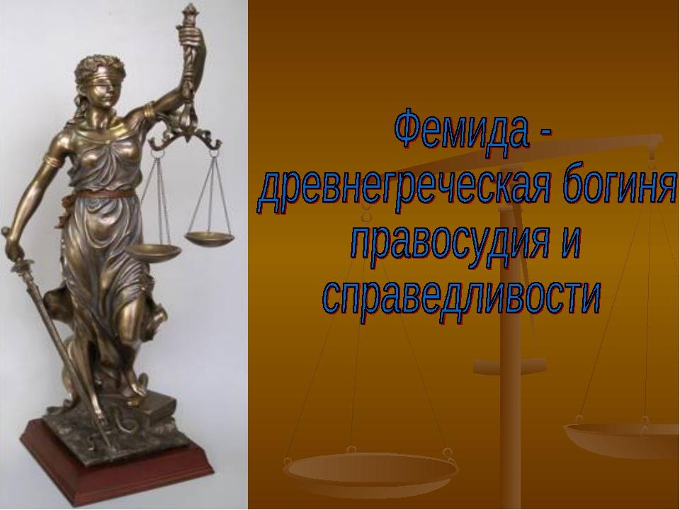 профессия юрист и военный в картинках называется оно так