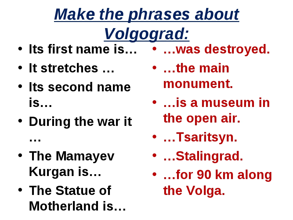 Make the phrases about Volgograd: Its first name is… It stretches … Its secon...