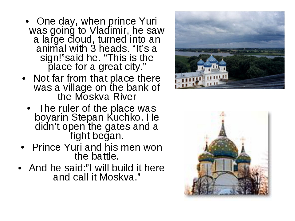One day, when prince Yuri was going to Vladimir, he saw a large cloud, turned...