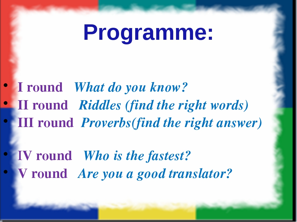 I round What do you know? II round Riddles (find the right words) III round...