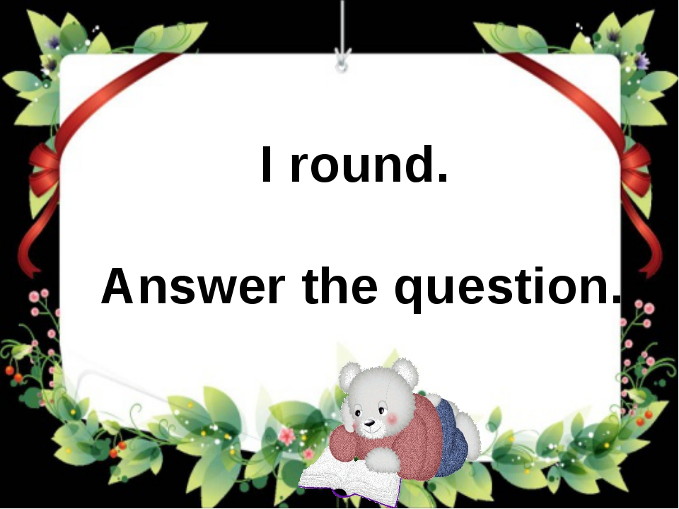 I round. Answer the question.