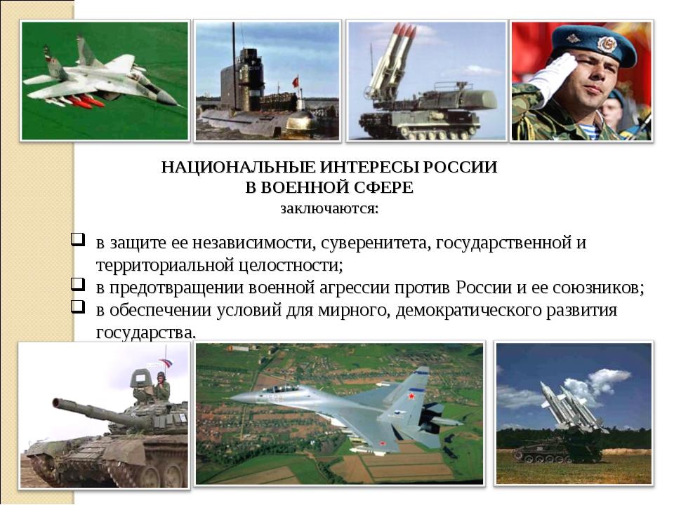 Белоруссия. Сегодняшнее «геть» может завтра обернуться тотальной катастрофой для всех недовольных