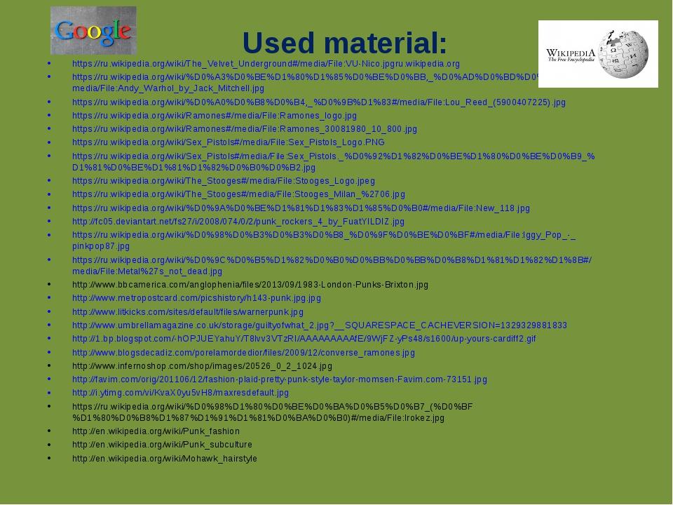 Used material: https://ru.wikipedia.org/wiki/The_Velvet_Underground#/media/Fi...