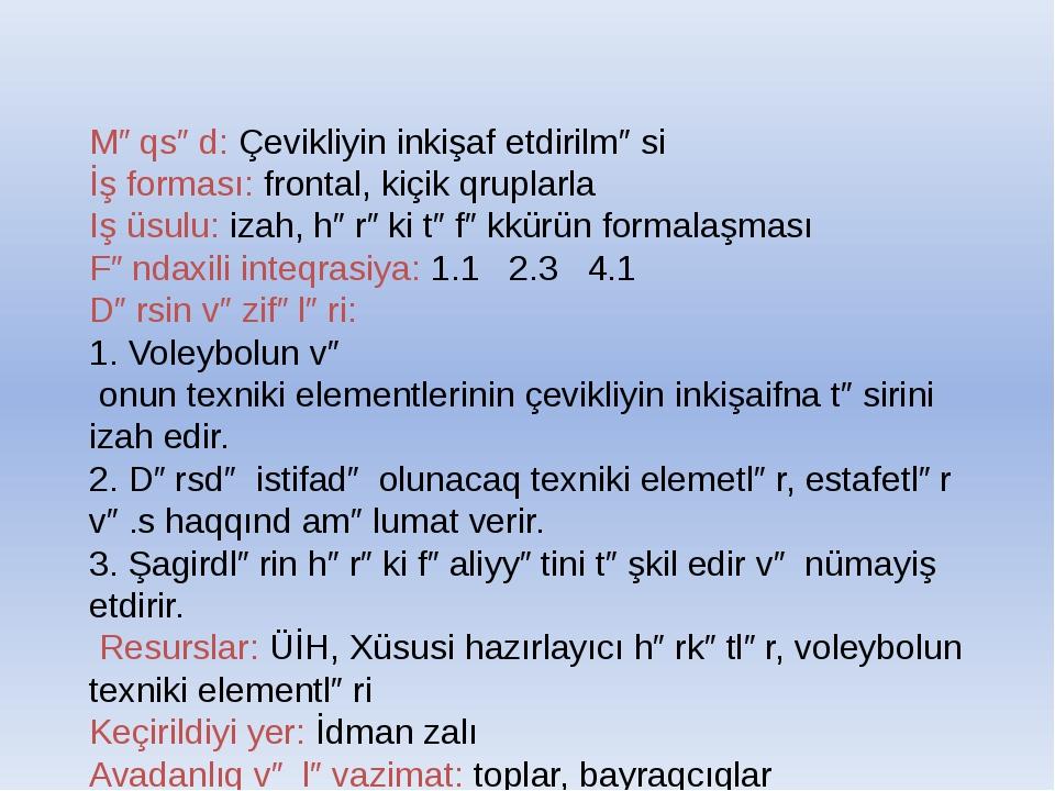 Məqsəd: Çevikliyin inkişaf etdirilməsi İş forması: frontal, kiçik qruplarla I...
