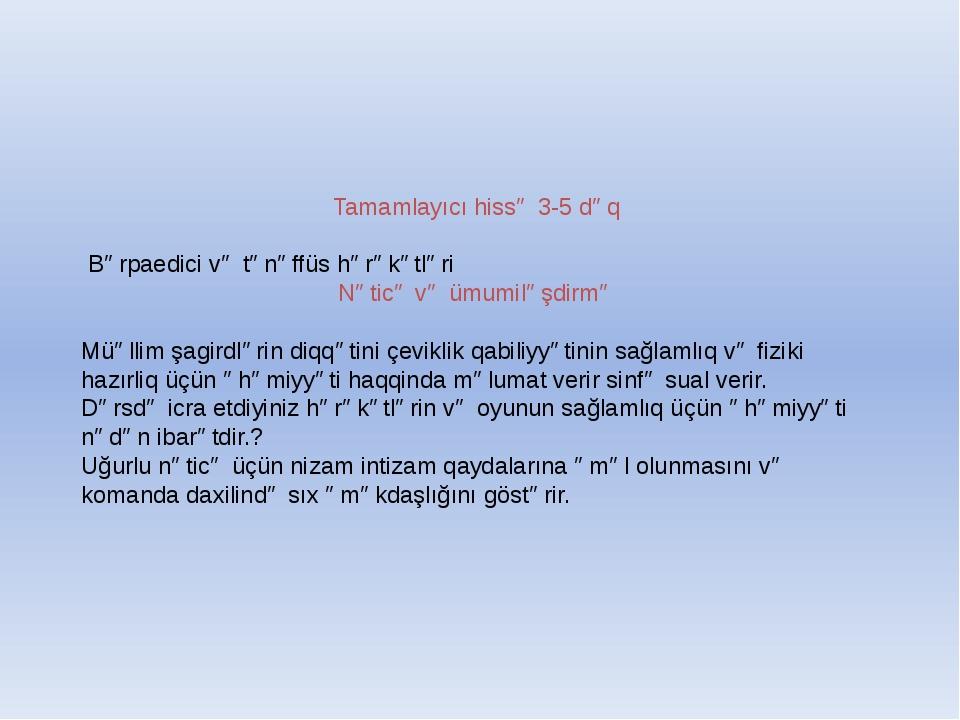 Tamamlayıcı hissə 3-5 dəq Bərpaedici və tənəffüs hərəkətləri Nəticə və ümumil...