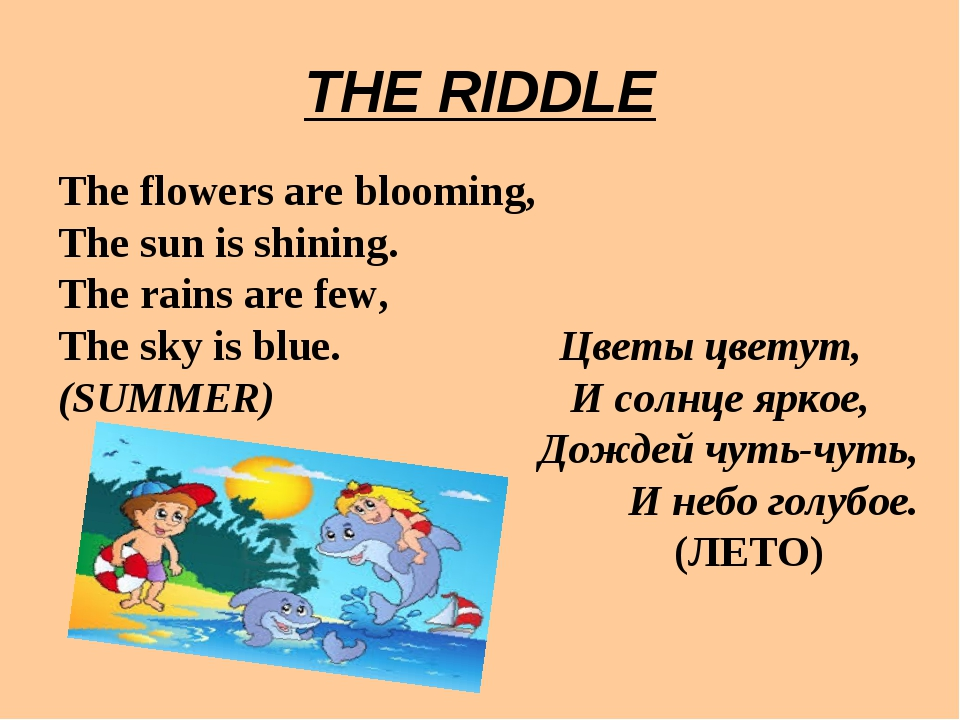THE RIDDLE The flowers are blooming, The sun is shining. The rains are few, T...