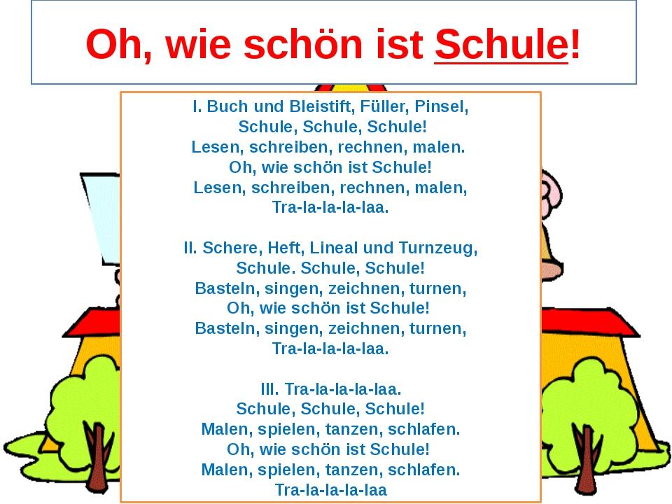 Oh, wie schön ist Schule! I. Buch und Bleistift, Füller, Pinsel, Schule, Schu...