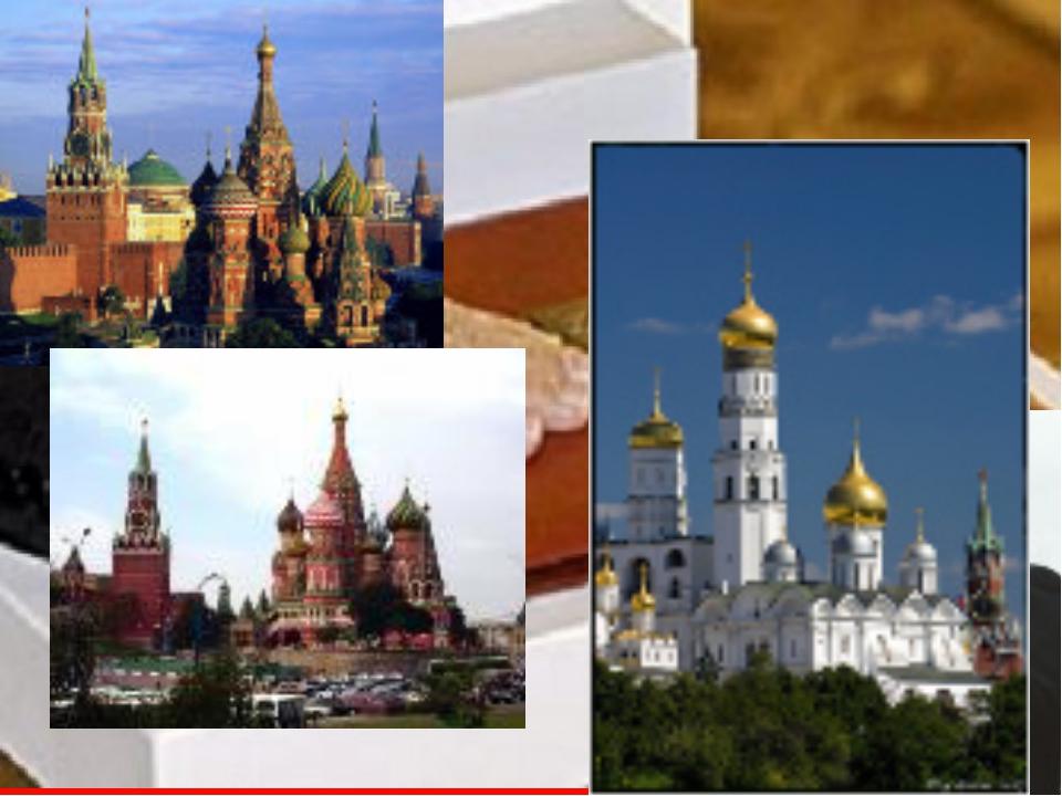 Гарантом конституции является Президент РФ. Инаугурация Президента России не...