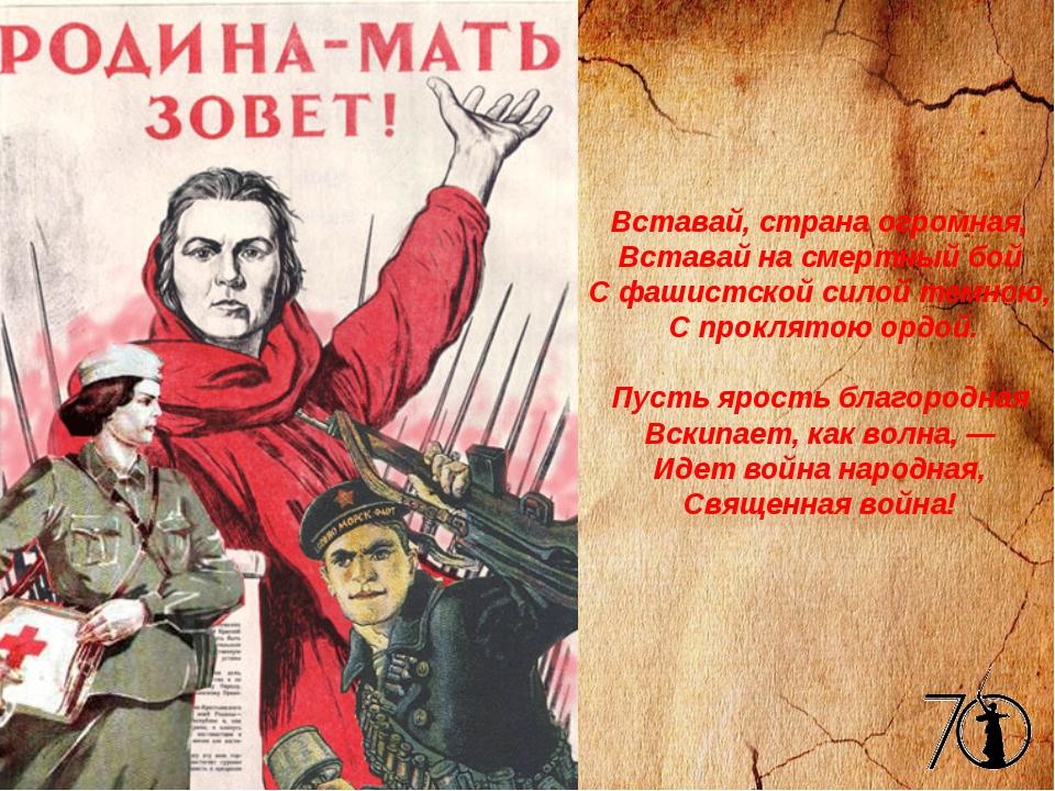 Город-герой Москва занимает особое место. Именно здесь состоялась битва колос...