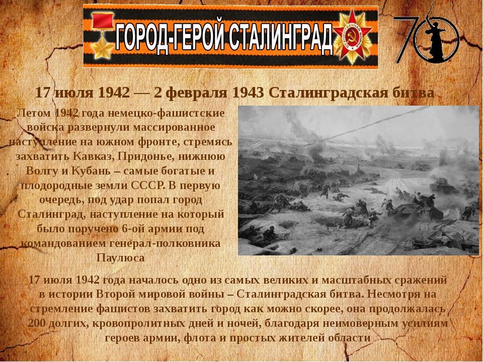 Минск с первых дней войны оказался в самом центре сражений, так как находился...