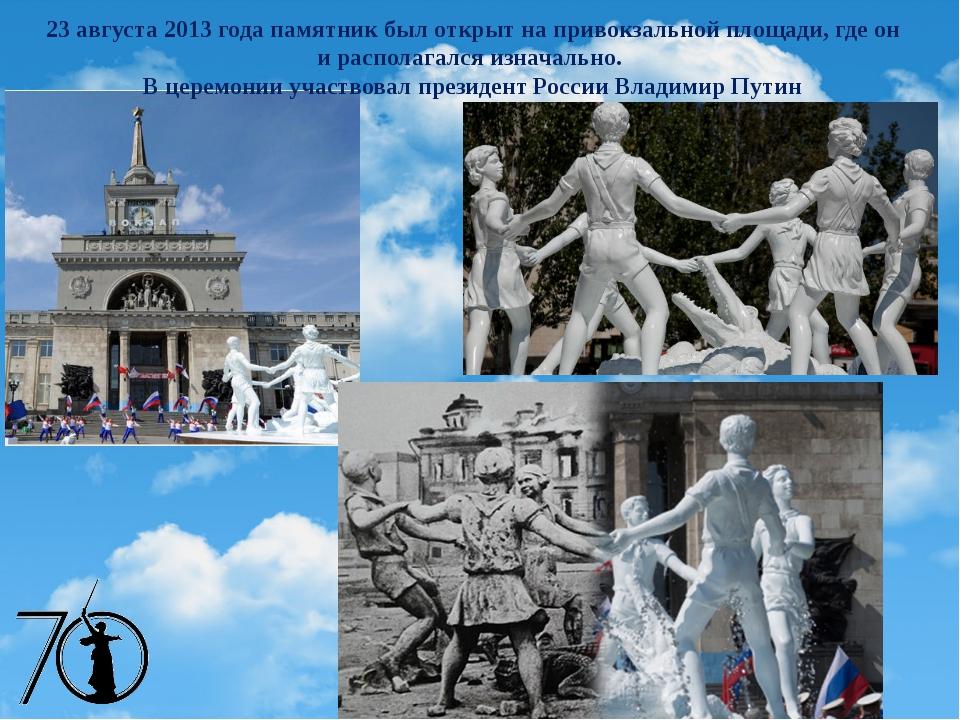 В городе-герое Волгограде находится множество памятников, посвященных героям...