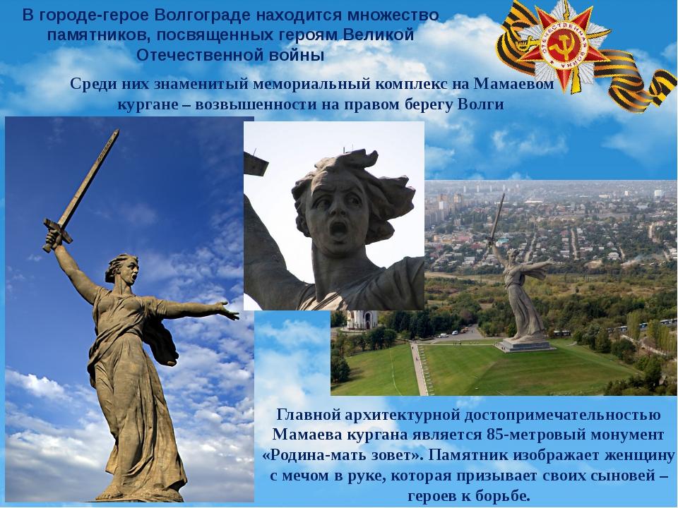 Уже в августе 1941 г. Одесса была полностью окружена гитлеровскими войсками....