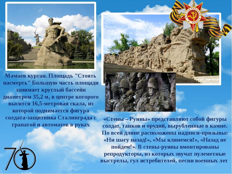 Внезапный удар Киеву немецкие войска нанесли с воздуха 22 июня 1941 года – в...