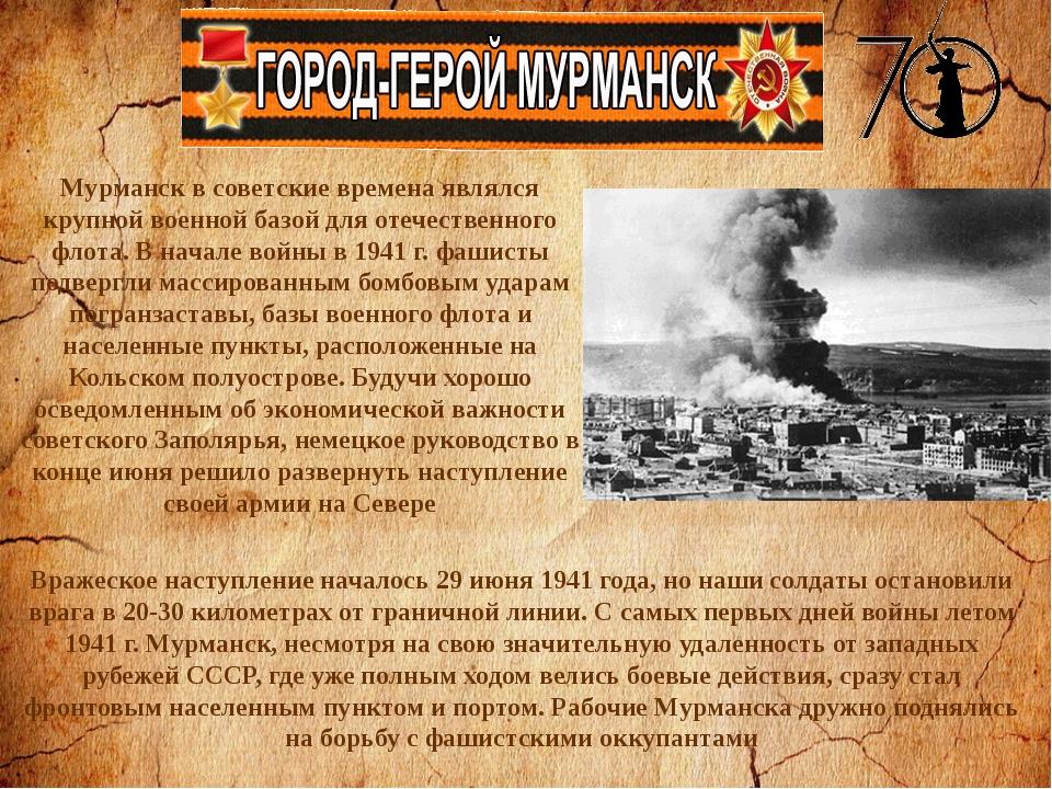 Самым известным памятником, посвященным событиям Великой Отечественной войны...