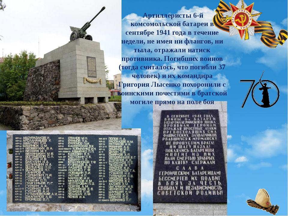 Монумент в честь героев-защитников, который находится на площади Победы. Рядо...