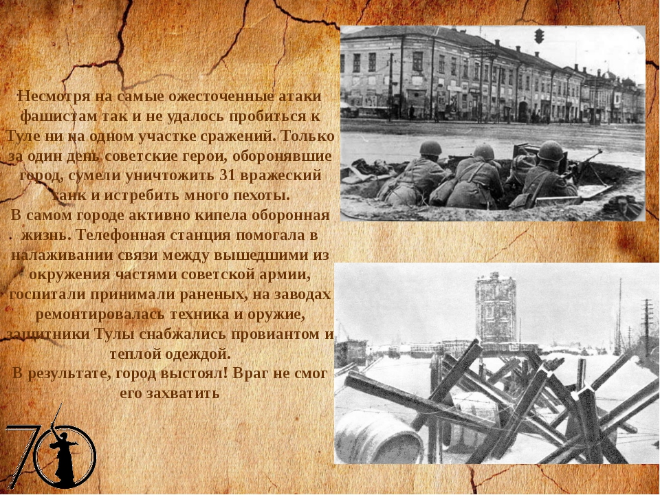 Несмотря на героические усилия защитников Смоленска, 29 июля 1941 г. гитлеров...