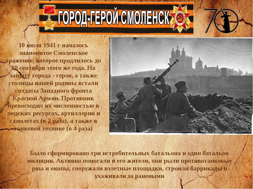 Победоносную запись в историю битвы за освобождение Новороссийска внесла выса...