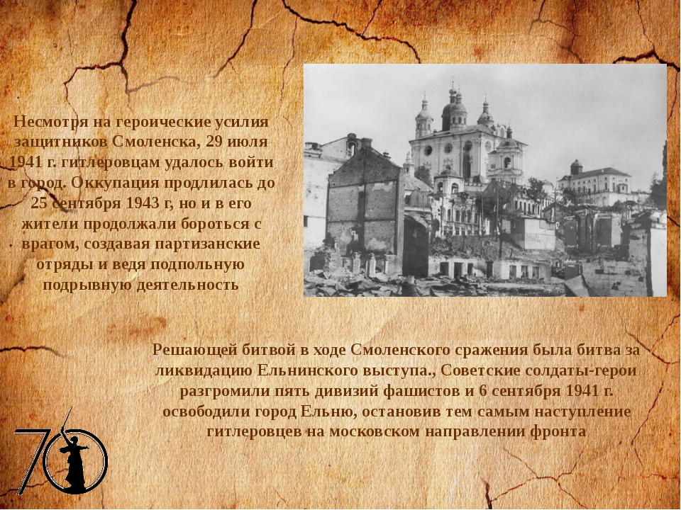 Мемориал-музей «Малая земля» находится на месте, где в годы Великой Отечестве...