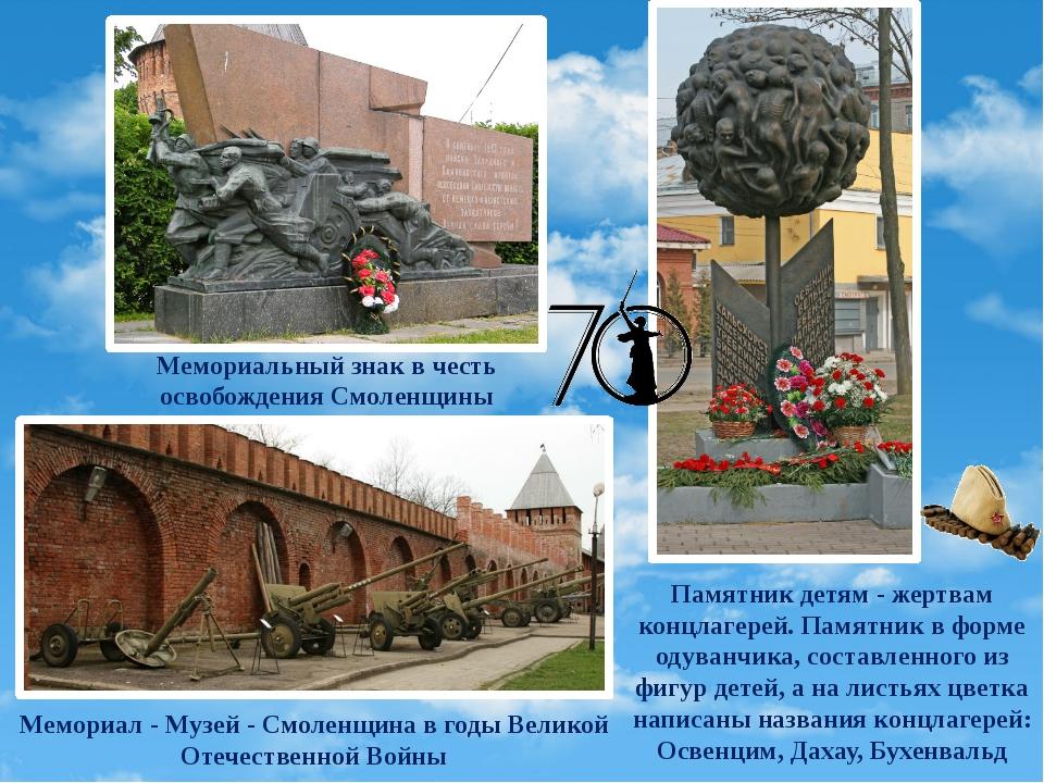 К концу весны 1942 г, немцы стянули к Севастополю 200 000 солдат, 600 самолет...