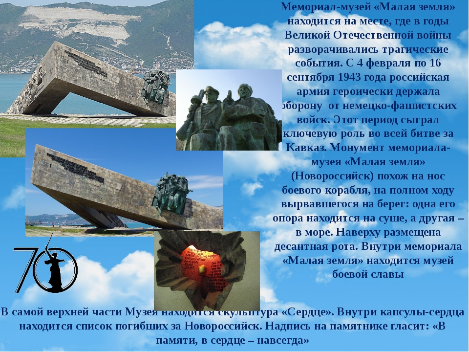 Самый сильный отпор врагу оказали герои Кобринского и Волынского укреплений,...