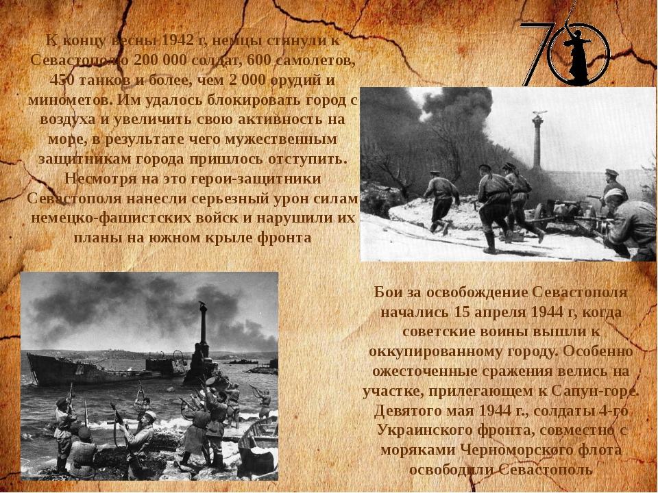 Фашисты установили в Минске жесткий оккупационный режим, в течение которого о...