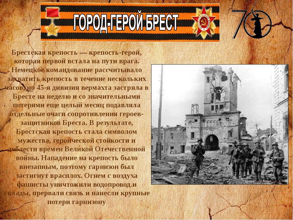 Здесь 2 марта 1942 года фашистами было расстреляно около 5 тысяч узников минс...