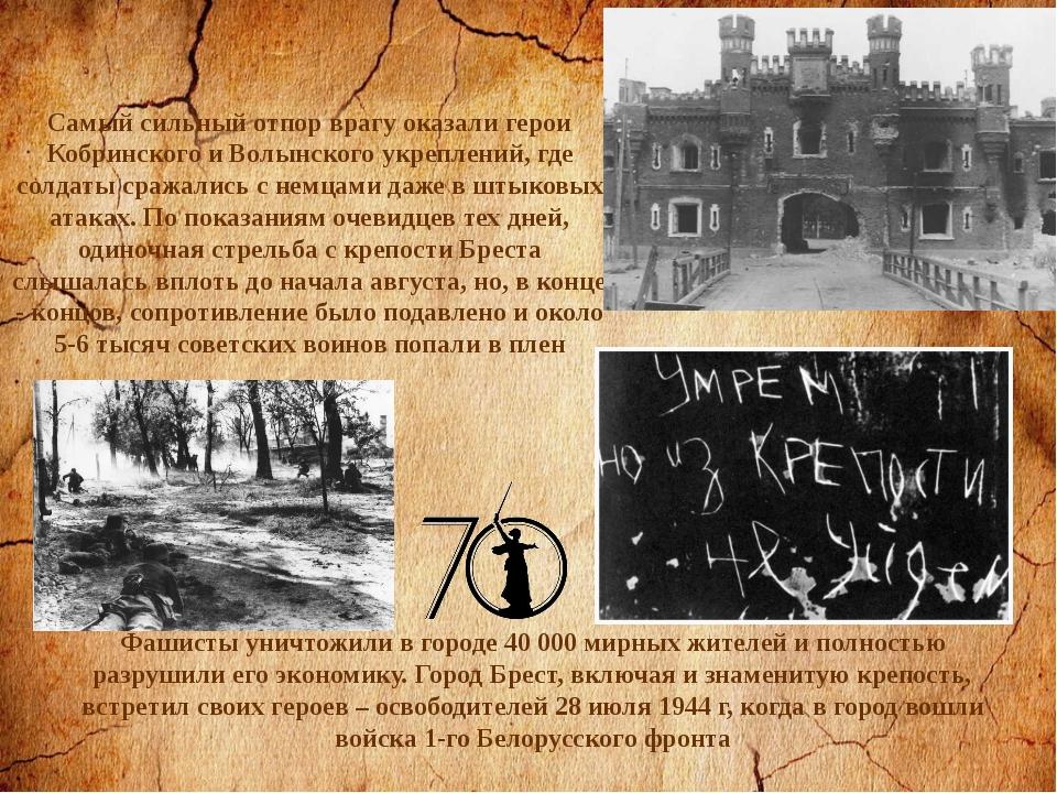 Керченско-феодосийский десант, именно благодаря его участникам - героям, были...