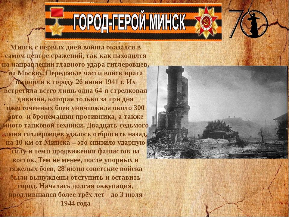 В конце сентября войска, оборонявшие Одессу, были переброшены на защиту Крым...