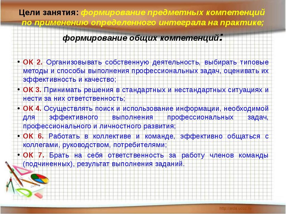 Применение интеграла в решении задач форум решение задач по физике i