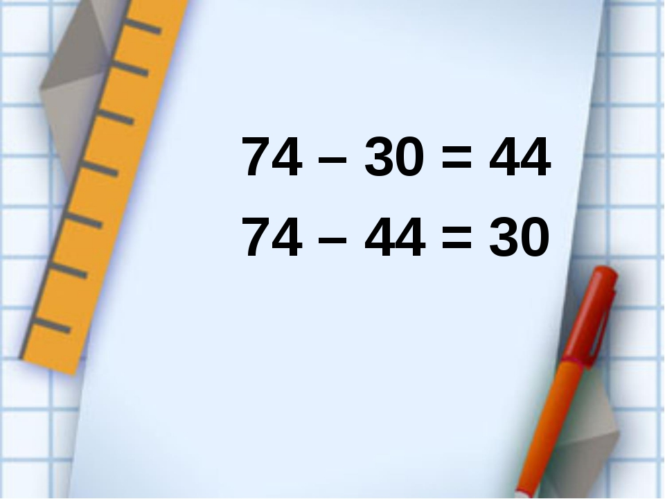 74 – 30 = 44 74 – 44 = 30