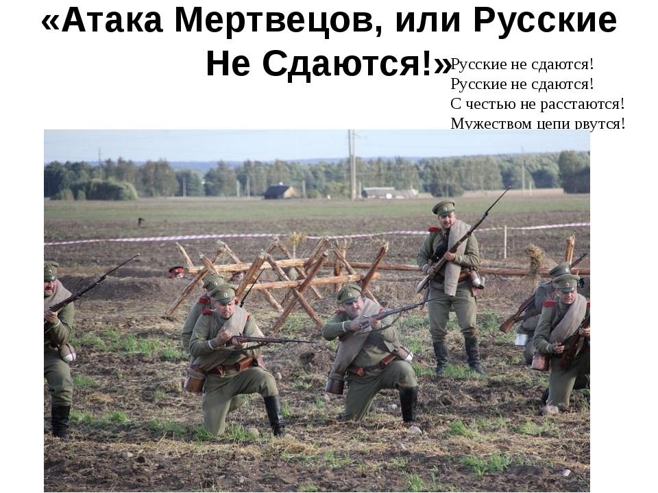 Во время обороны небольшой крепости Осовец, расположенной на территории ныне...