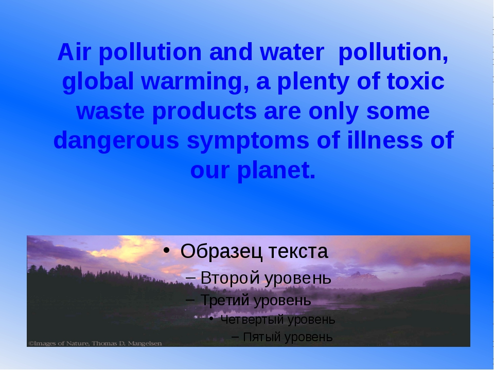 Air pollution and water pollution, global warming, a plenty of toxic waste pr...