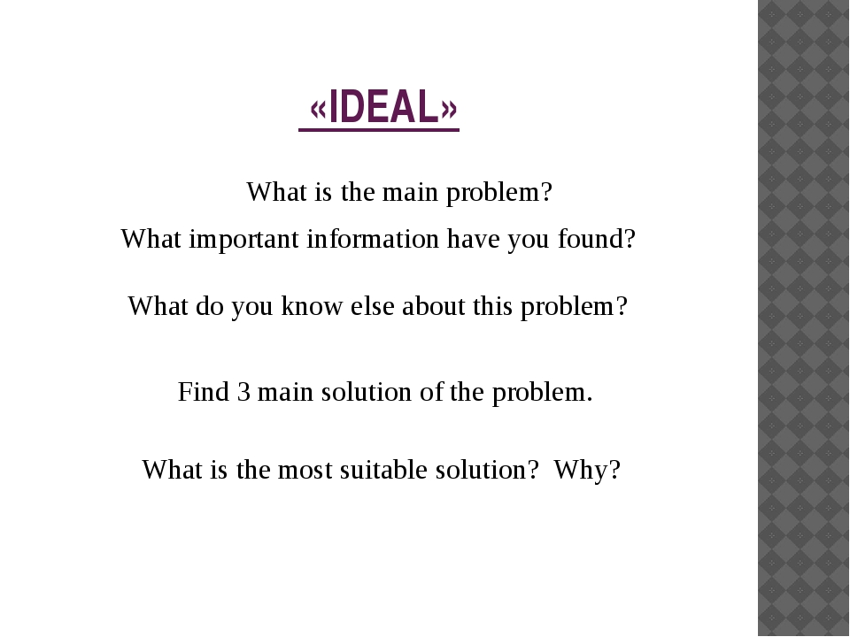 «IDEAL» What is the main problem? What important information have you found...