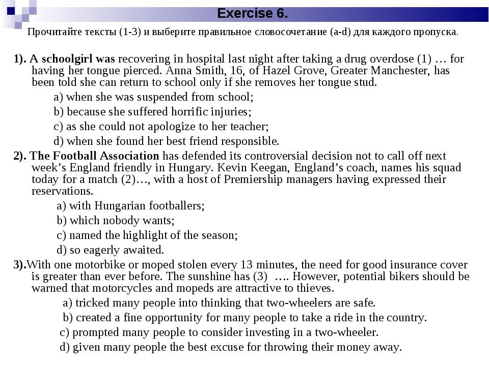 Exercise 6. Прочитайте тексты (1-3) и выберите правильное словосочетание (a-d...